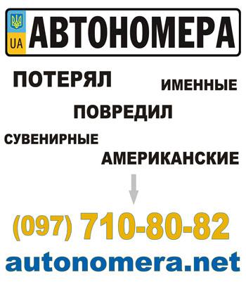autonomera.net.jpg