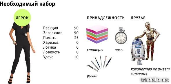 game-14.jpg