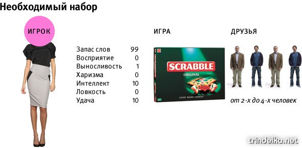 game-06.jpg