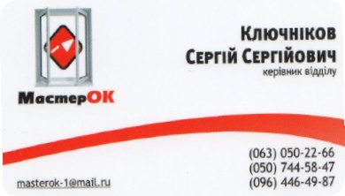 bussiness-card-rounded-02.jpg