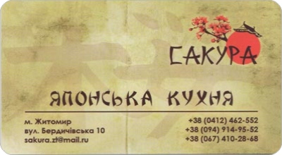 bussiness-card-rounded-01.jpg