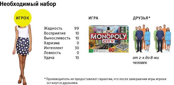 game-08.jpg