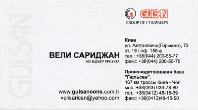 bussiness-card-two-sides-02.jpg