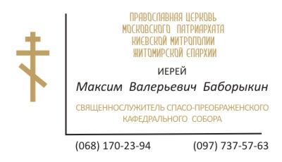 bussiness-card-simple-06.jpg