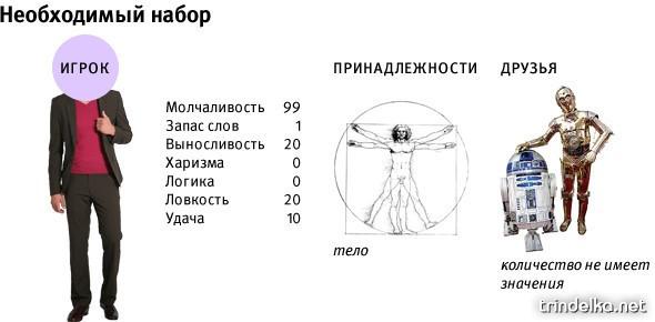 game-16.jpg