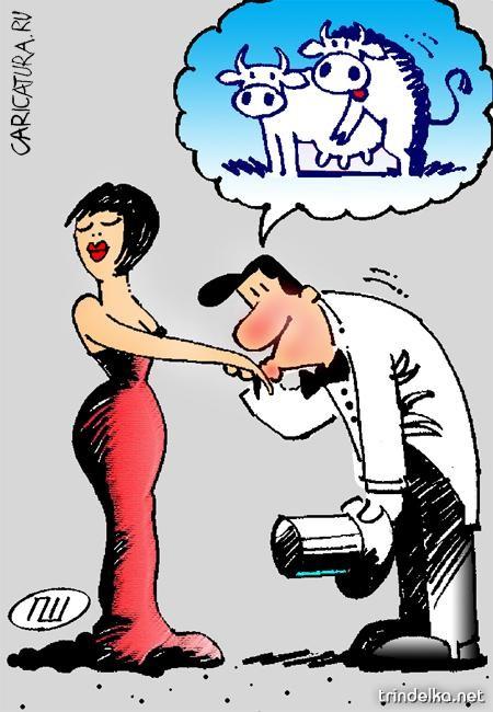 секс технологии и методи фото: