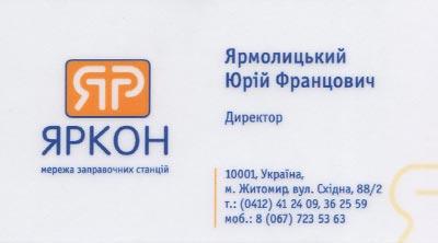 bussiness-card-simple-04.jpg