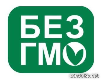 gmo-free.jpg