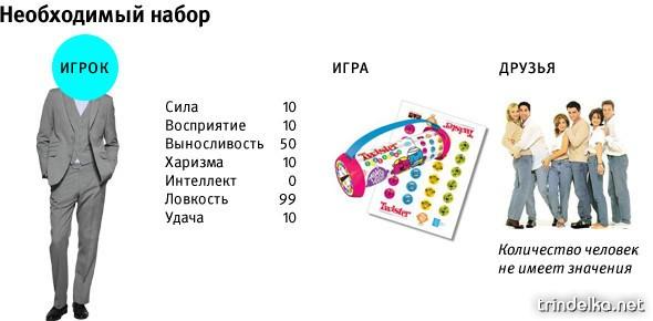 game-04.jpg