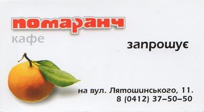 bussiness-card-simple-05.jpg