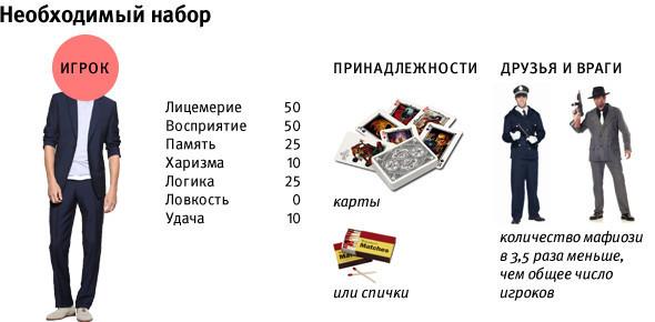 game-10.jpg