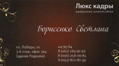 bussiness-card-simple-01.jpg
