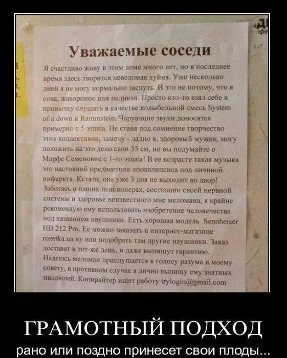 http://trindelka.net/forum/files/78_59fe7b403dc6c9a4832d164787a9a475.jpg