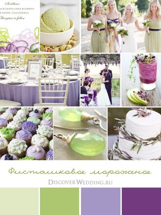 Свадебные платья Wedding dresses - Страница 3 78_5b89a2ce0786476efadcf9f37461044e