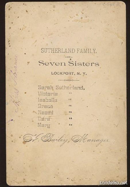 Сестры Сазерленд - самые знаменитые девушки с длинными волосами 78_6c02e6be64989bc1bd492f547b6e6225