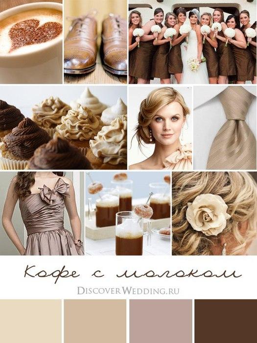 Свадебные платья Wedding dresses - Страница 3 78_70bab4c36d8d7667a7d409ee04636603