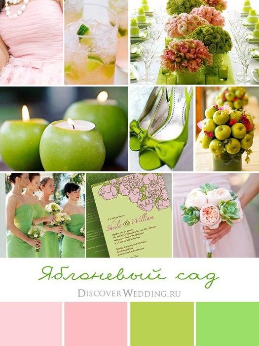 Свадебные платья Wedding dresses - Страница 3 78_cf1ab773ad3f740413aff6923e0a1086