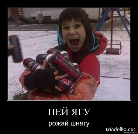 1279997399_8_122.jpg