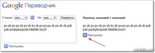 google-beatbox.jpg