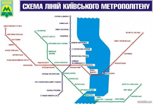 kiev_metro.jpg