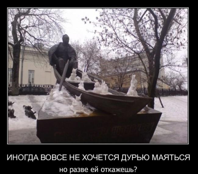 http://trindelka.net/forum/files/thumb_78_4f3f6d8d779456bbacda08bca6481c5b.jpg
