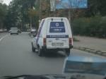 феномен :))) смотрим на номер машины !