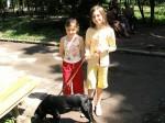 Сашка и Ирка